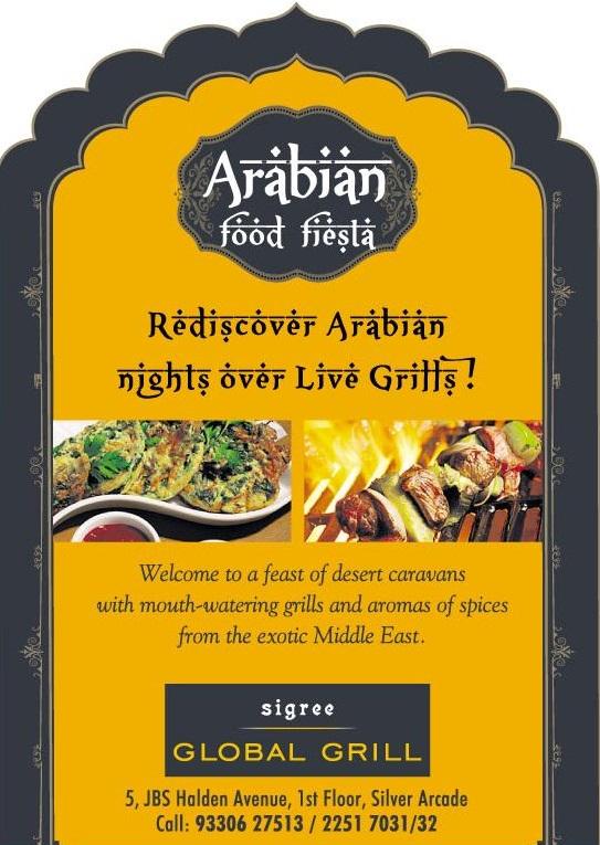 arabian fiesta