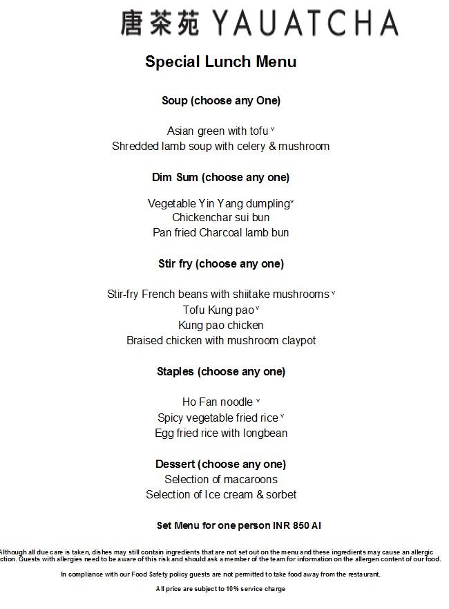 The Set Lunch menu at Yauatcha